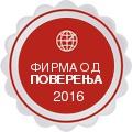 logo_rs_2016